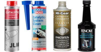 Пена для очистки катализатора