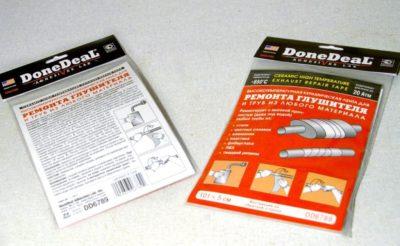 Высокотемпературная керамическая лента для ремонта глушителя